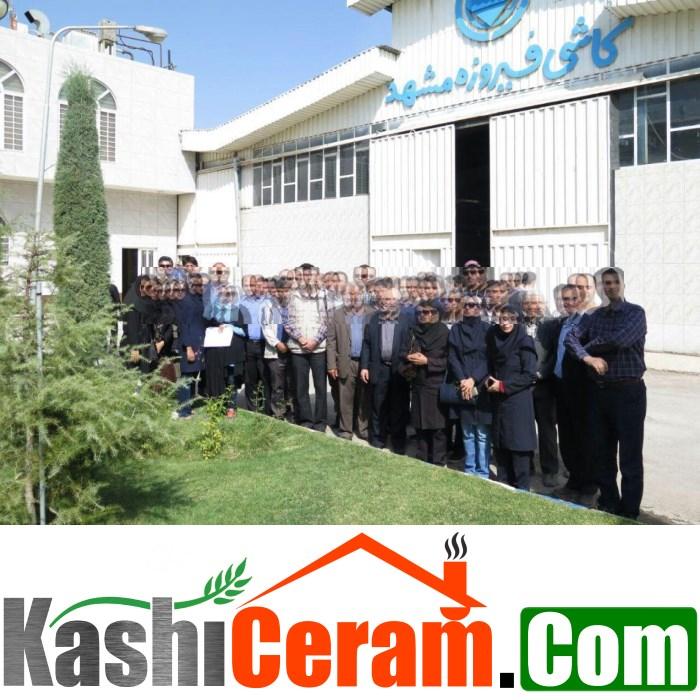 قیمت کاشی و سرامیک فیروزه مشهد کارخانه